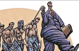 Рабы системы