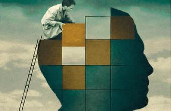 Личностный рост и саморазвитие